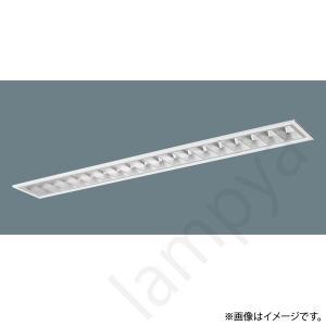 LEDベースライト セット XLX453FENKLR9(NNLK42762J+FSK41235+NNL4500ENK LR9) XLX453FENK LR9 パナソニック|lampya