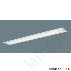 LEDベースライト セット XLX465FELK LR9(NNLK42762J+FSK41270F+NNL4600ELK LR9) XLX465FELKLR9 パナソニック|lampya