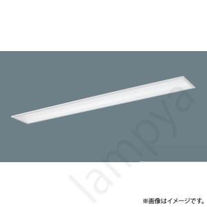 LEDベースライト セット XLX460FHVK LA9(NNLK42762J+NNL4600HVK LA9) XLX460FHVKLA9 パナソニック|lampya