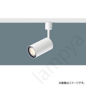 LEDスポットライト NNN01521W パナソニック|lampya