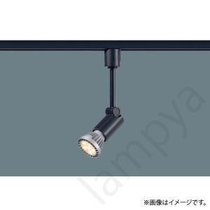 LEDスポットライト NNN01531B パナソニック lampya