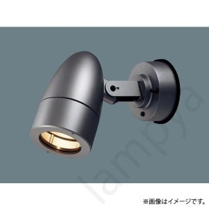 LEDガーデンライト スポットライト NNN01670H パナソニック lampya