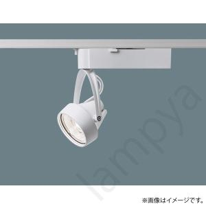 LEDスポットライト NNN06322WLE1(NNN06322W LE1) パナソニック(ライティングレール/配線ダクトレール 照明)|lampya