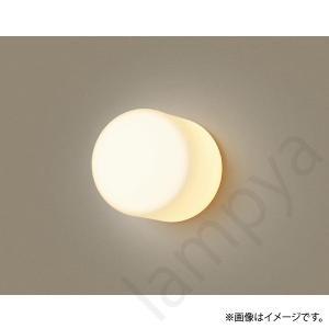 LEDブラケットライト NNN12202 パナソニック|lampya
