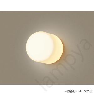 LED浴室灯 NNN12270 パナソニック|lampya