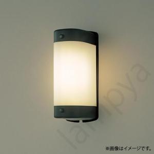 LEDブラケットライト NNN12621B パナソニック|lampya