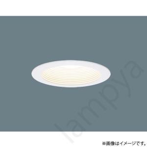 天井埋込型 LED(電球色) ダウンライト 埋込穴φ125 ランプ別売(E26) ◆E26 LED電...
