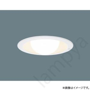 LEDダウンライト NNN61517WK パナソニック|lampya