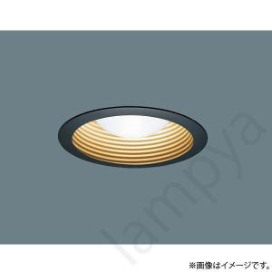 LEDダウンライト NNN61523B パナソニック lampya