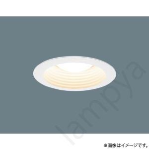 LEDダウンライト NNN61523W パナソニック lampya