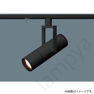 LEDスポットライト NNQ32082BLE1(NNQ32082B LE1) パナソニック(ライティ...