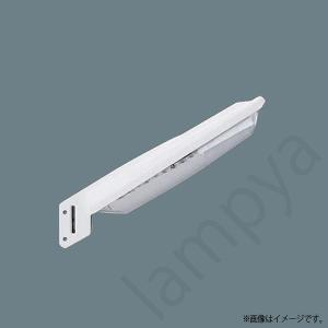 LED防犯灯 NNY20363LE1(NNY20363 LE1)昼白色 パナソニック|lampya