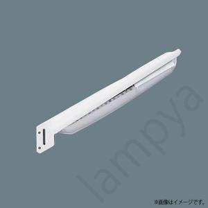 LED防犯灯 NNY20383LE7(NNY20383 LE7)昼白色 パナソニック|lampya