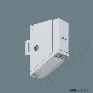 LED保安灯(防犯灯)NNY20390KLE1(NNY20390K LE1)停電対応蓄電池内蔵 パナソニック|lampya