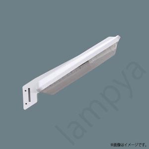 LED防犯灯 NNY20493LE1(NNY20493 LE1)昼白色 パナソニック|lampya