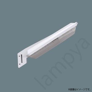 LED防犯灯 NNY20498LE1(NNY20498 LE1)昼白色 パナソニック|lampya