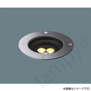 地中埋込型 LED(電球色) ライトアップ照明器具 1/2ビーム角50度 防雨型 LED内蔵、電源ユ...