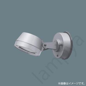 LEDスポットライト NNY24103SLE9(NNY24103S LE9)パナソニック lampya