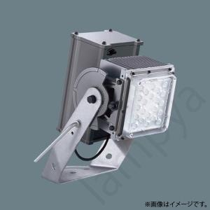 LED投光器 NNY24605 LF9(NNY24605LF9) パナソニック|lampya
