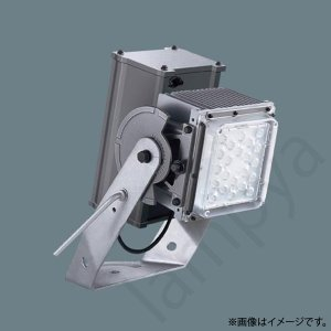 LED投光器 NNY24607 LF9(NNY24607LF9) パナソニック|lampya