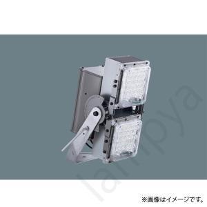 LED投光器 NNY24610K LF2(NNY24610KLF2)パナソニック|lampya