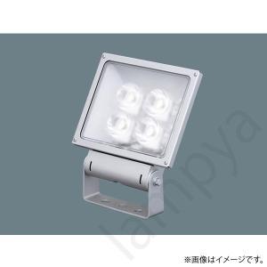 LED投光器(昼白色)XY6834LE9(NNY24834+NNY28127 LE9)XY6834 LE9 パナソニック|lampya