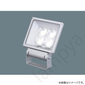 LED投光器(昼白色)XY6850LE9(NNY24850+NNY28128 LE9)XY6850 LE9 パナソニック|lampya
