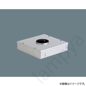 埋込ボックス LED地中埋込型照明器具用 ◆幅:□200 mm ◆高:52 mm ◆質量:1.4 k...