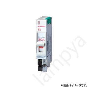 遮断器 NSB32JN30A 東芝ライテック(TOSHIBA)|lampya