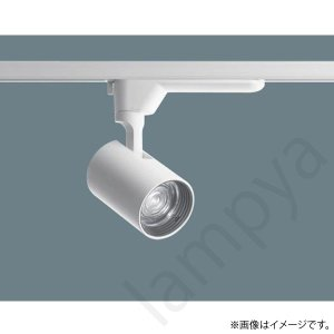 LEDスポットライト NTS00121WLE1(NTS00121W LE1) パナソニック(ライティングレール/配線ダクトレール 照明)|lampya