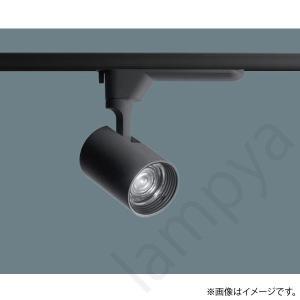 LEDスポットライト NTS00126BLE1(NTS00126B LE1) パナソニック(ライティングレール/配線ダクトレール 照明)|lampya