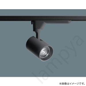 LEDスポットライト NTS01131B LE1(NTS01131BLE1) パナソニック(ライティングレール/配線ダクトレール)|lampya