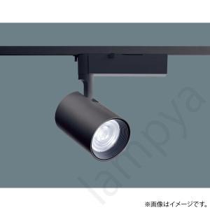 LEDスポットライト NTS05122BLE1(NTS05122B LE1) パナソニック(ライティングレール/配線ダクトレール 照明)|lampya