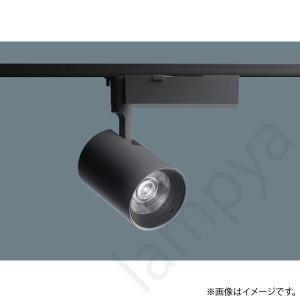 LEDスポットライト NTS05131BLE1(NTS05131B LE1) パナソニック(ライティングレール/配線ダクトレール 照明)|lampya