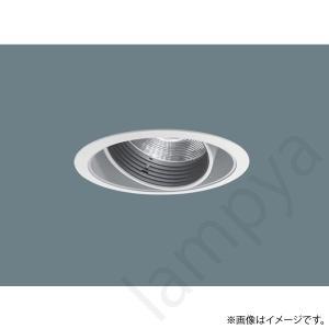 LEDダウンライト NTS62170W パナソニック lampya