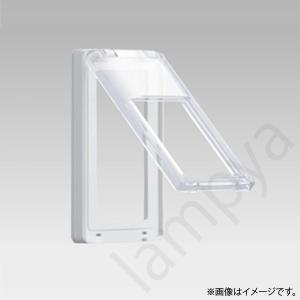 保護カバー付プレート NWD5712(WW)(NWD5712WW) 東芝ライテック(TOSHIBA) lampya