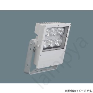 LED投光器 NYS10145LE9(NYS10145 LE9) パナソニック|lampya