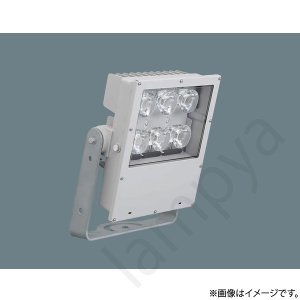 LED投光器 NYS10255LE2(NYS10255 LE2) パナソニック|lampya