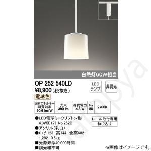 プラグ 白熱灯60W相当 LEDランプ 非調光 LED電球ミニクリプトン形 4.3W(E17)No....
