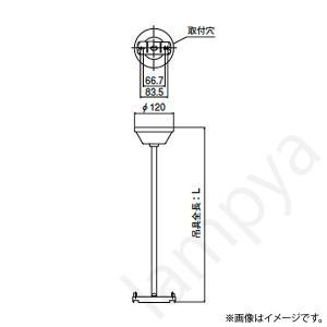 P16-FP01575P(P16FP01575P)LED誘導灯用吊具 岩崎電気|lampya
