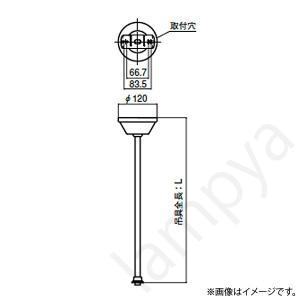 P16-FP02091K(P16FP02091K)LED誘導灯用吊具 岩崎電気|lampya