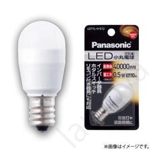 LED電球 LED小丸電球 LDT1L-H-E12(LDT1LHE12)E12口金 パナソニック