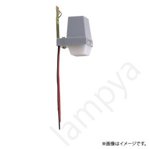 アイ光電式自動点滅器 PBL1006 岩崎電気|lampya