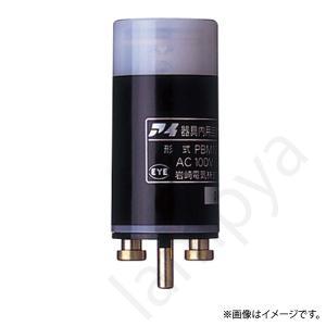 アイ器具内蔵用自動点滅器 PBM1003L1 岩崎電気|lampya