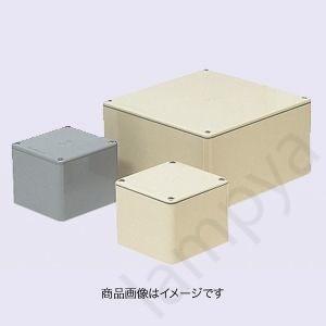 未来工業 防水プールボックス 平蓋 PVP-2010AJ/PVP-2010AM/PVP-2010A 正方形(ノック無)200×200×100 lampya