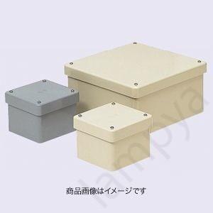 未来工業 防水プールボックス カブセ蓋 PVP-2020BJ/PVP-2020BM/PVP-2020B 正方形(ノック無)200×200×200|lampya