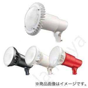 LEDioc LEDアイランプSP用・E39口金形用 S形ランプホルダ S0-L14(S0L14)赤色 岩崎電気|lampya