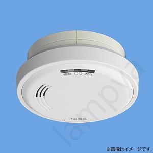 SH13438V パナソニック ガス当番都市ガス用ヘッド(CO警報付)音声警報付 AC100V引掛式・有電圧出力型 テストガス別|lampya