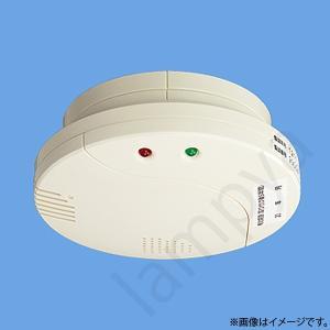 SH13935V パナソニック ガス当番都市ガス用ヘッド(音声警報付)AC100V引掛式・有電圧出力型 テストガス別|lampya