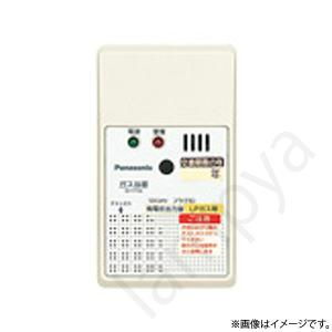 SH17733K パナソニック ガス当番LPガス用(DC24Vプラグ式・有電圧出力型)|lampya